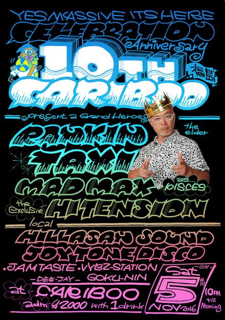 Cariboo_bc