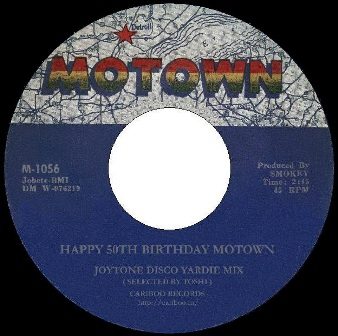 Motownweb